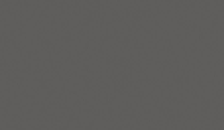 U960 Оникс серый